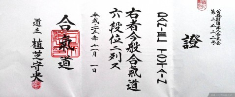 2013-aikikai-diploma-toutain-6th-dan-478x199